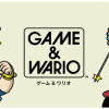 The world of Game & Wario is Unleashed into your home