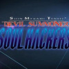 Shin Megami Tensei: Devil Summoner – Soul Hackers screenshots